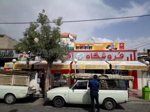 سایبان بازویی و تبلیغاتی-ایرانسل -بوشهر