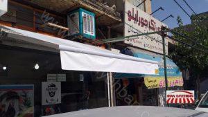 سایبان برقی مغازه (2)