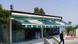 سایبان تبلیغاتی بازویی