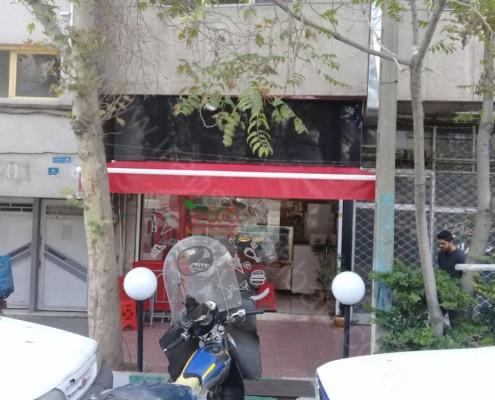 سایبان فروشگاه