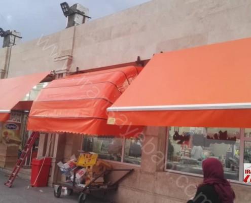 سایه بان مغازه (3)