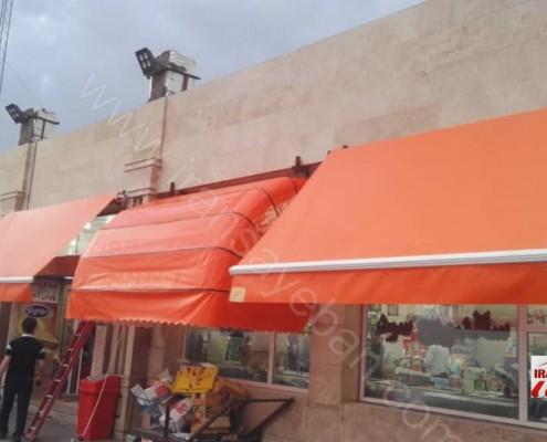سایه بان مغازه (4)