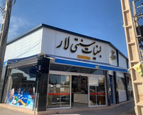 سایه بان مغازه (7)