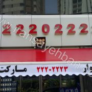 قیمت ساییان مغازه