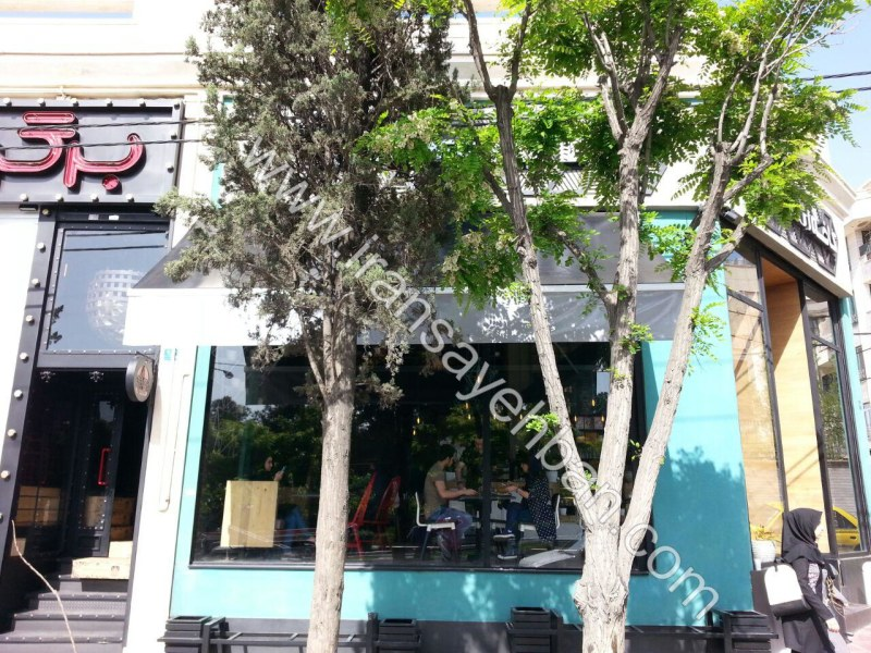 سایبان برقی - ای تی اف کافه