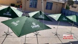 چتر تبلیغاتی (2)