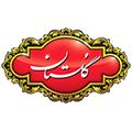 تبلیغات شرکت گلستان روی سایبان توسط ایران سایبان